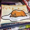 【3月版】100円ショップで発見!ぐでたまグッズ達!!キャンドゥ・ダイソー・セリア・その他