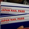 ☆Japan Rail Passの使い心地