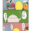 幼児の蕎麦湯の呼び方