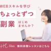 【勉強・作業記録】2021/9/24