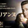 2017/6/12 はら パル コージー