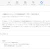 macOS 10.12.6 が公開された。