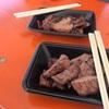 【肉フェス】楽しく過ごすためにも、iD持ってこう!損しない!
