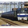 鉄道写真でポストカードを作ってみた 貨物列車3枚