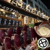 【オススメ5店】西宮・芦屋・宝塚(兵庫)にあるうどんが人気のお店