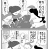 パパの喜び!!祝!!