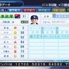 李政厚(KBO現役選手)(パワプロ2018再現選手)