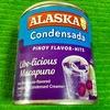 フィリピン人はコンデンスミルクがお好きなようですが、ウベ味のコンデンスミルクを買ってみました