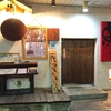 五反田の居酒屋で女性と楽しく飲むなら「あか豆」へ!