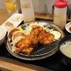 【食べログ3.5以上】札幌市中央区南八条西二丁目でデリバリー可能な飲食店2選