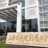 上海城市規劃展示館へ行ってきました