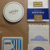 無印ファイルに喫茶グッズ収集・3冊目(2)