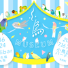 16日からは!小鳥ミュージアムです!!!