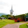 有島記念館、北海道ニセコ町