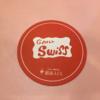【野球好き必見】カツカレー発祥のお店 銀座スイスにてを験を担いだカツカレーを食べる