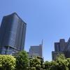 別世界TOKYO