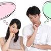 幸せな夫婦が大切にしている秘密の習慣⑧〜パートナーとの違いを楽しむ〜