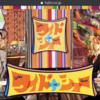 ワイドナショー年末スペシャル自体が事件だった「松本人志とタイガーマスク」