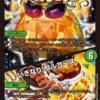 【#デュエマ】《ゴージャス☆グランピン/いきなり!フルコース》が新規収録判明!|ガチヤバ4!無限改造デッキセットDX!! ジョーのビッグバンGR