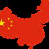 2017年 北京/上海の物価、レストラン、スーパー、交通費、家賃相場