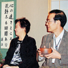 児童文学作家 坪田譲治さんの書と松谷みよ子さん