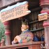 2018年3月19日終了『フローズンファンタジー』アレンデールの世界!!今さら過ぎて~申し訳ないです(・´з`・) ~2017年 3月 Disney旅行記【45】