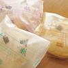 雪鶴 バタークリーム/ハスカップ/アーモンド