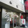 JR上野駅の入谷口そば 上野大勝軒 甲のもりそば中盛り!!!