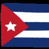 キューバ選手で急場しのぎ