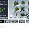 【MADNESS SALE】MADNESSセール明日15:59終了!「SpeedTree Modeler」という植物生成モデリングソフトで作られたDesktopレベルの超綺麗な樹木素材パッケージ「Desktop Trees Package」(日替わりセール 5月12日15:59終了)Vol.17