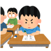 家庭学習組の小学校受験模試の活用方法③ 模試の試験結果(こぐま会)