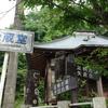 金時山(神奈川県)