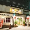 【大阪】駅近で便利な立地!「湯〜モアリゾート ニューオリエンタルホテル」宿泊記