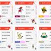 バシャキザンコケコマンダ【PJCS2018 39位 → 予選1-6】