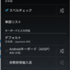 Xamarin Android Player で Google Play サービスを使用するには