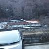 湯原温泉街行ってきました。