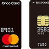 高還元率クレジットカードとして人気の、オリコカード・ザ・ポイントを徹底解説2019!その保有メリットやデメリットとは?