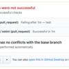Github Actions で Nuxt.js のSPAにJestとESLintを実行してみた