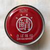 サバ缶とナスで作る優しい甘さの煮物【スルッとふた SABA さば味付/ニッスイ】