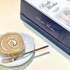 『成城アルプス』モカロール。美味しいバタークリームたっぷりの定番ロールケーキ。