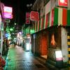 【三島市~番外編】三島の風俗産業に関する歴史と現状について