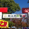 そばと日本酒の博覧会に行ってみた