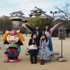 松山市の中心!とっても広い松山城🏯
