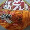 【カップ麺】日清のどん兵衛焼うどん 担担花椒仕立て食べてみました!