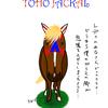 【イラスト】トーホウジャッカル