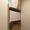 3件目のうちのこと -トイレ用品収納/すのこ棚@SEIYU/ファイルボックス@無印/カゴ@サリュ!-