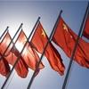 mface/mfcclub中国暗号通貨による資金調達禁止