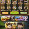 ガシャ★6 2連