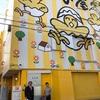 横浜市の中学校給食は、実施可能では?