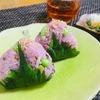 ビタミンと食物繊維たっぷり!しば漬けと枝豆のおにぎり 藤田 奈美シェフのレシピ